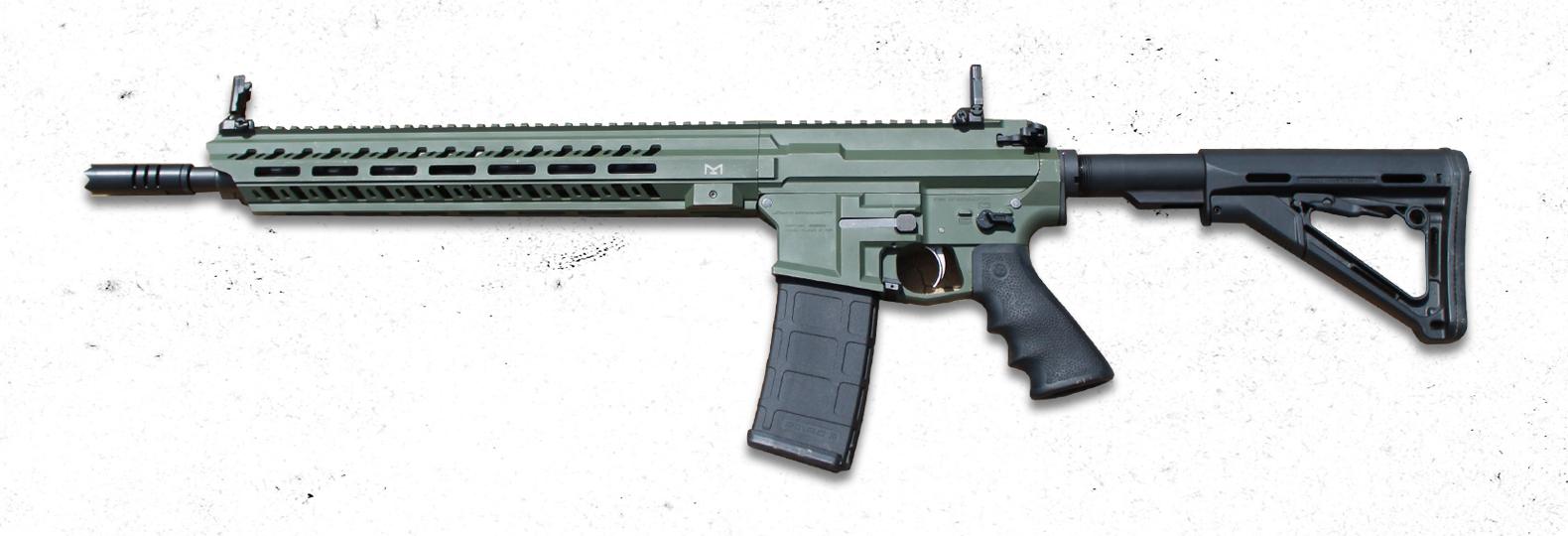 png transparent The mk mod jager. Vector carbine shroud