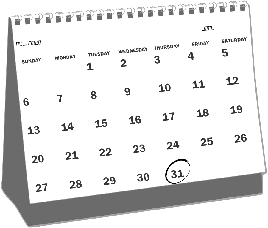 graphic royalty free download 2013 clipart calendar design. Download free png cliparts