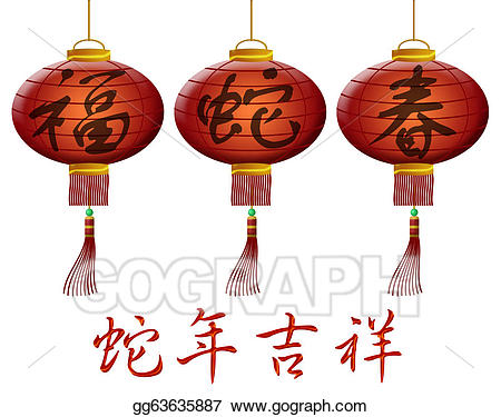 clipart free Stock illustrations happy of. 2013 clipart chinese new year