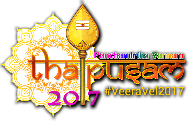 png freeuse A festival that you. 2016 clipart thaipusam