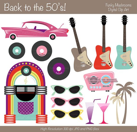 banner freeuse download  s picture. 50s clipart 50 kid