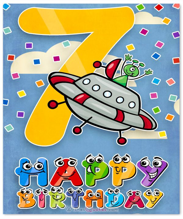 image stock 7 clipart happy 7th birthday.  th wishes for