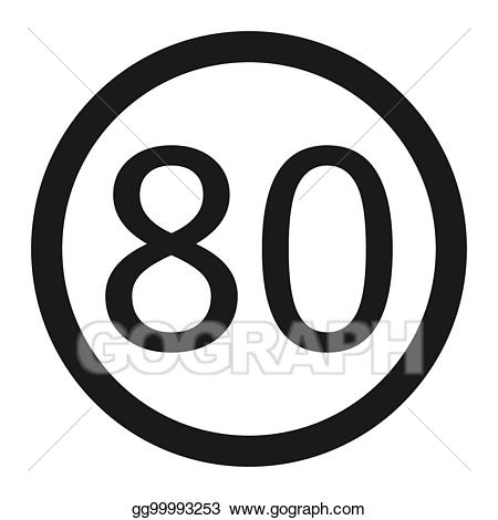 png freeuse download Vector illustration maximum speed. 80 clipart sign