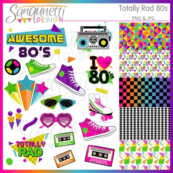 svg royalty free library 80's clipart high top sneaker. Pin on birthday