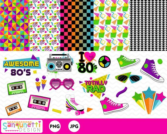 graphic royalty free stock 90s clipart eighty.  s eighties clip.