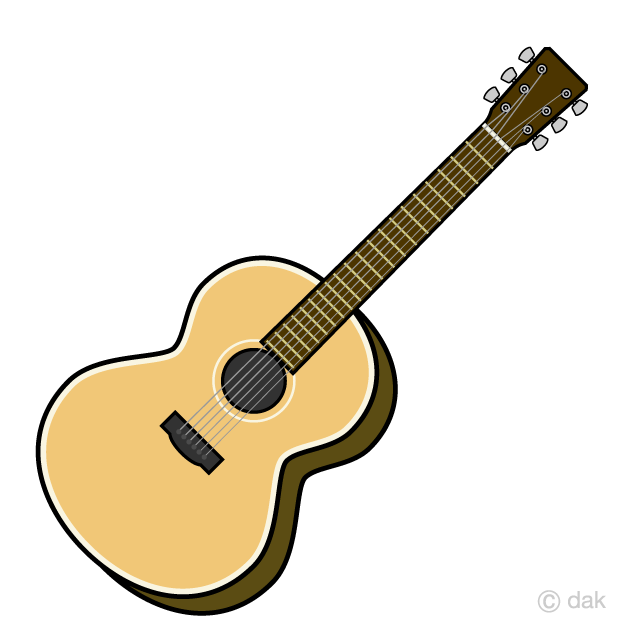 clip freeuse library Simple guitar free picture. Acoustic clipart.