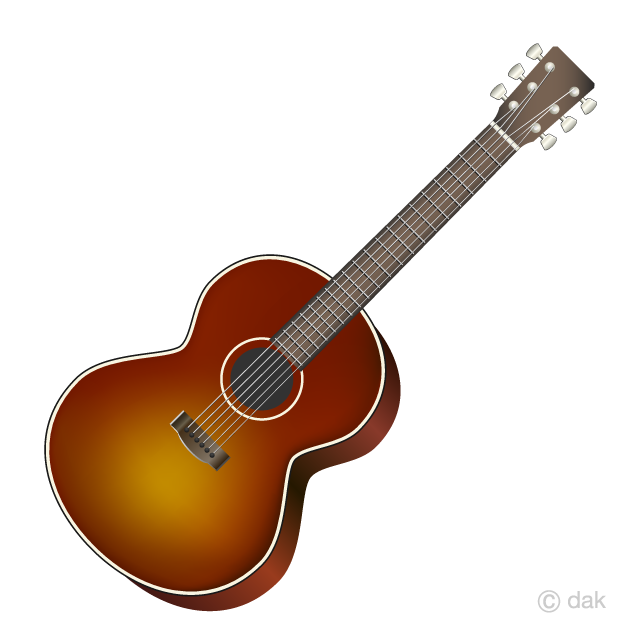 clip art library stock Acoustic clipart. Brown guitar free picture.