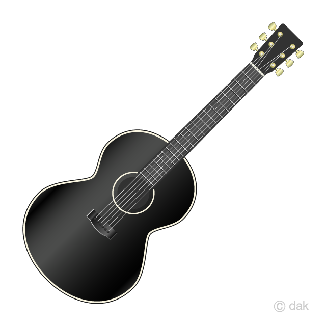clip black and white library Black guitar free picture. Acoustic clipart border