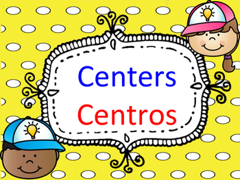 vector free Addition clipart center. Bilingual classroom signs english