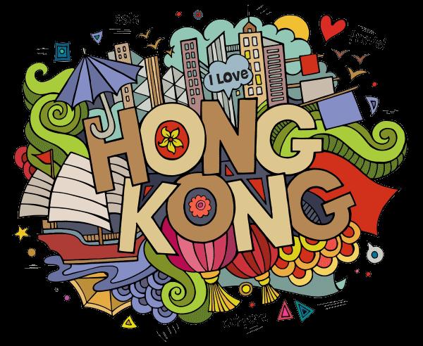 jpg royalty free library The hong kong free. Adventure clipart sightseeing