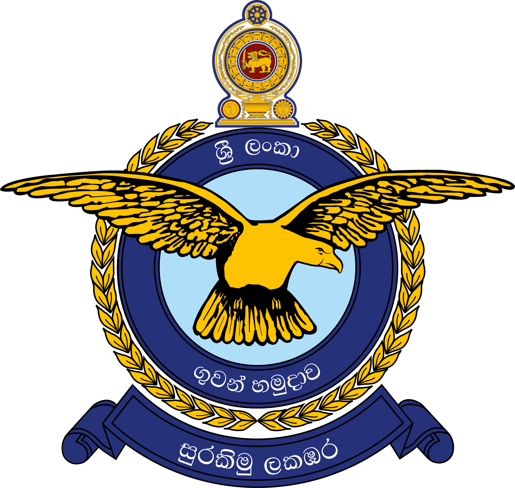 jpg royalty free stock Vector emblem air force. File sri lanka png