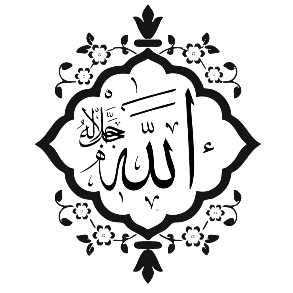 svg freeuse download Allah islamic art muslim quran alquran prying