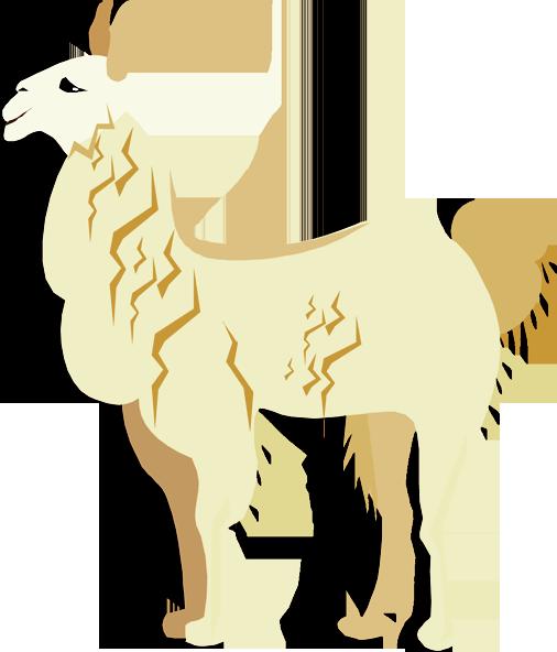 png stock Llama clipart. Item free clip art.