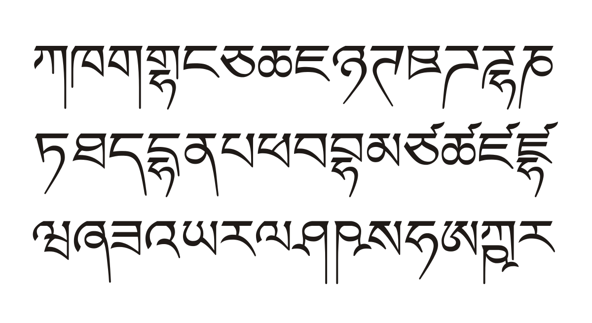 svg free library Tibetan alphabet