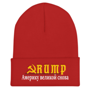 svg black and white library Trump Russia Hat Make America Great Again Cyrillic Winter Beanie Cap