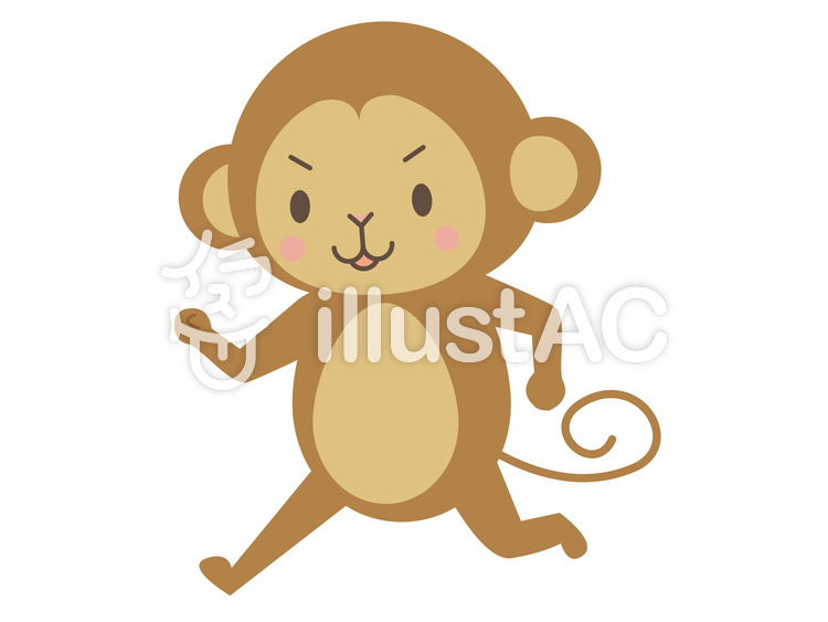 banner library stock Ape clipart monley. Free cliparts monkey run