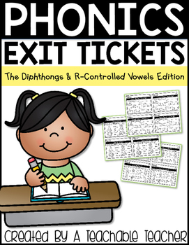 graphic free Arcade clipart exit ticket. Transparent .