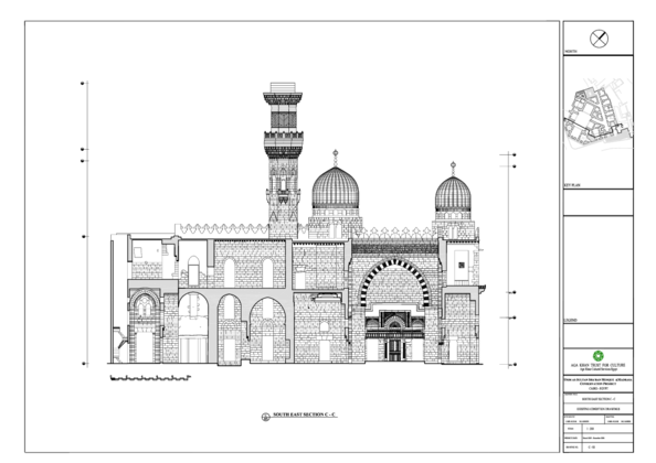 svg free arch drawing islamic architecture #89177127