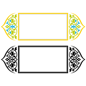 clip transparent stock Islamic architecture png vectors. Psychedelic vector border.