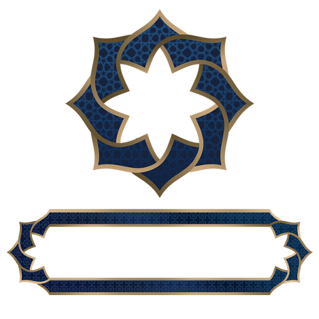 jpg freeuse download Vector emblem psd. Islamic octagon frame pattern