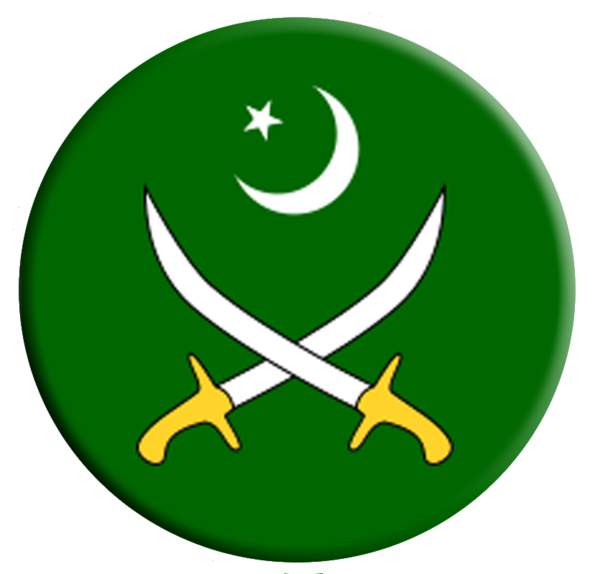 clip art freeuse library Pakistan free images at. Army logo clipart.