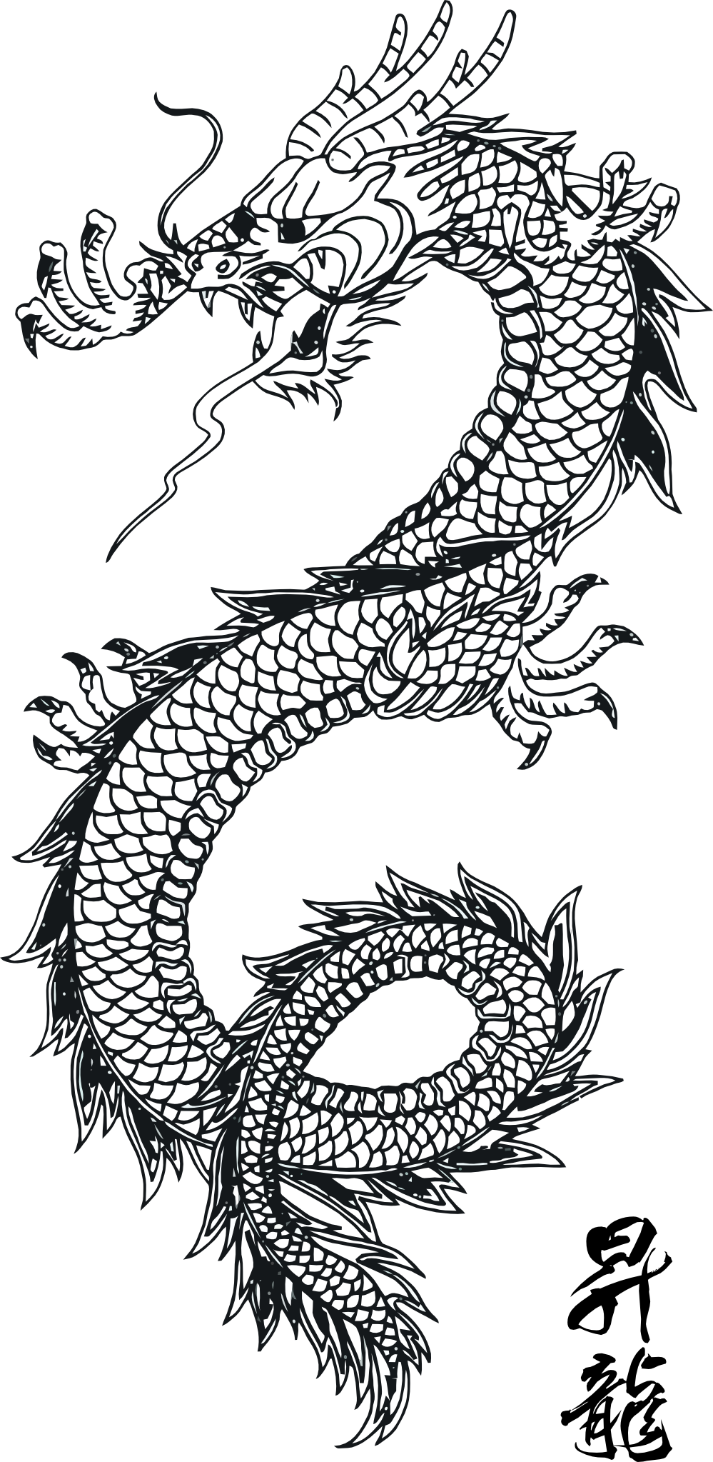 png transparent Line art traditional chinese dragon scales and pattern without form
