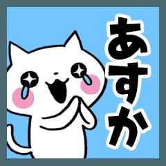 graphic transparent asuka transparent cat #89384059