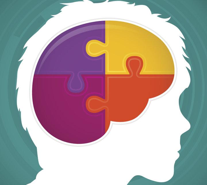 vector royalty free download Autism clipart autism brain. Transparent