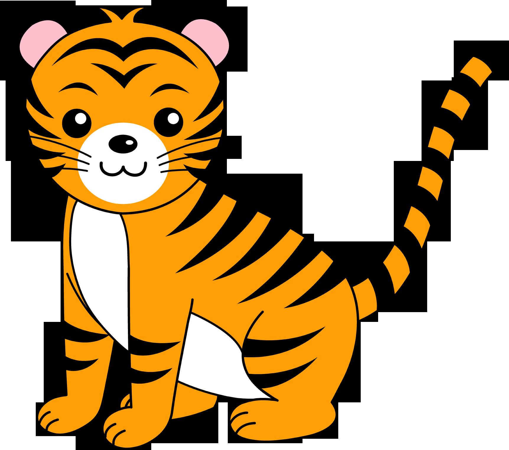 clip free download Babies clipart wild animal. Kisspng jungle infant clip.