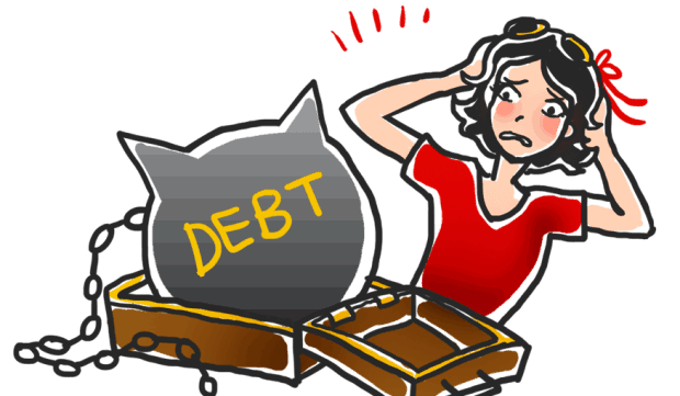 png transparent library poverty clipart debt #82278794