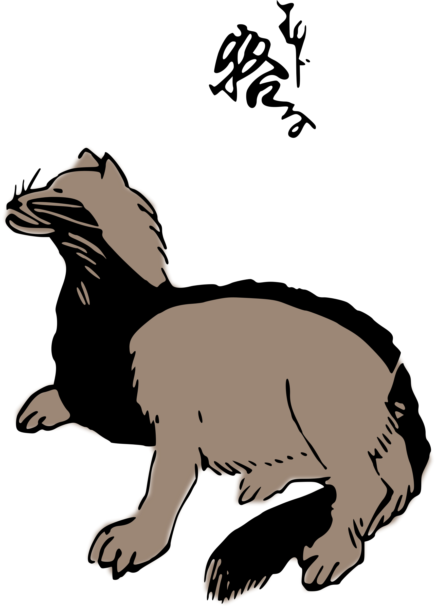 svg freeuse download Images panda free. Badger clipart clip art.