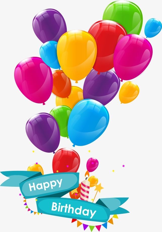 jpg library Balloons clipart colored png. Vector balloon happy birthday