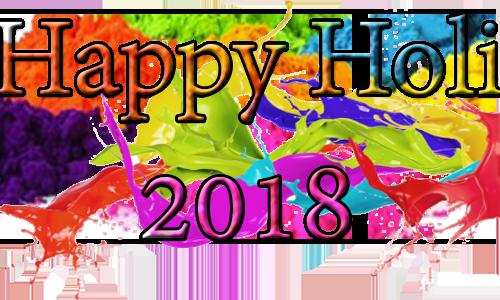 banner freeuse download Holi png background image. Vector color happy
