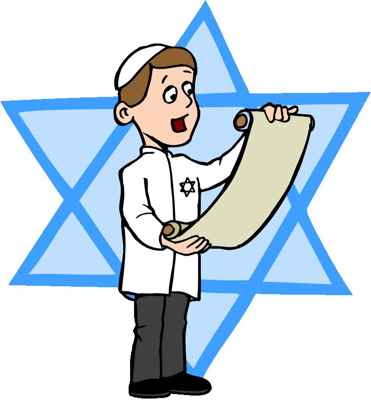 image transparent stock Religion Bar Mitzvah