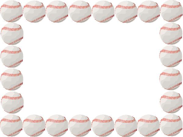 vector black and white Best . Baseball clipart borders.