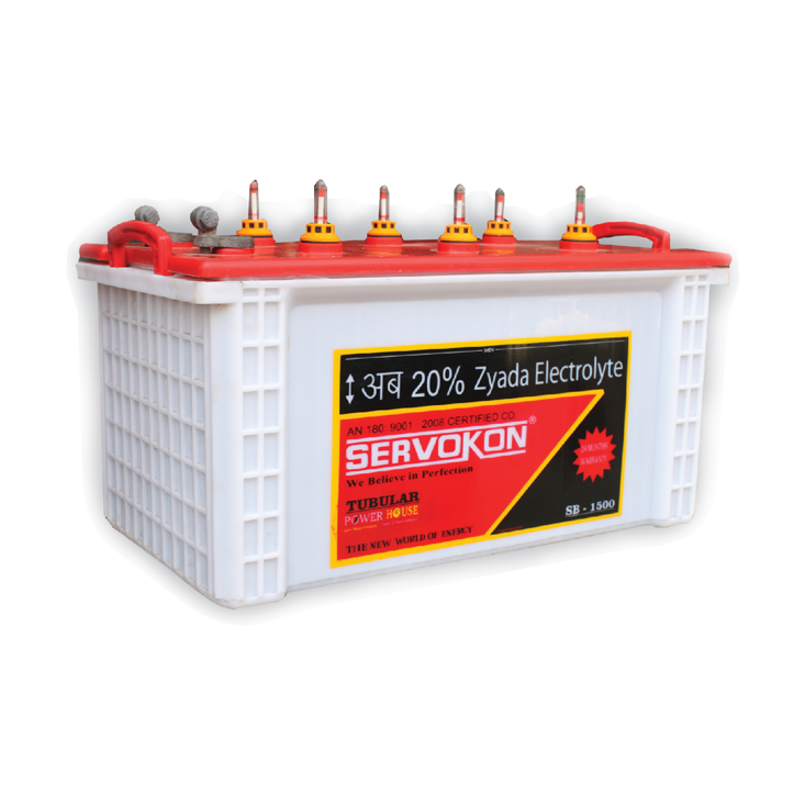 image royalty free download Battery clipart inverter battery. Transparent background png mart.