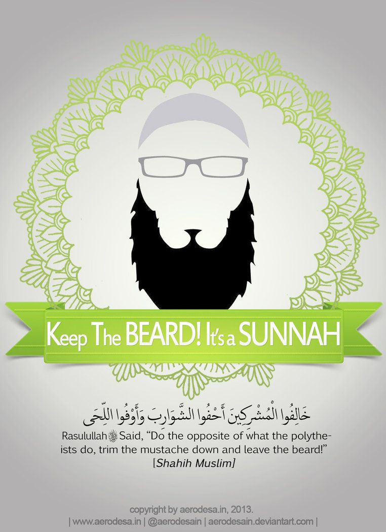 clipart freeuse download Do not be ashamed. Beard clipart sunnah.