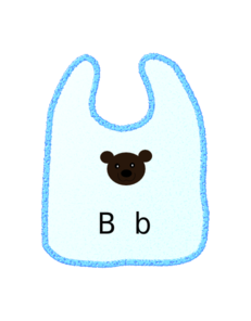 free download Baby art at clker. Bib clip
