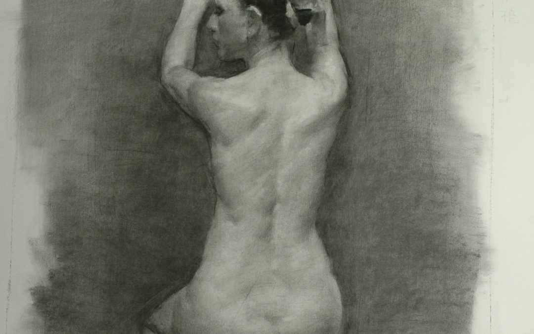picture download Bicep drawing charcoal. A step by demonstration