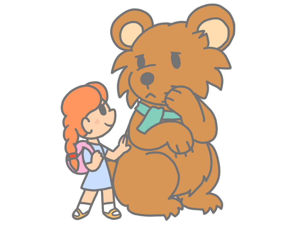 vector freeuse download Big clipart bear hunt. We re going on.