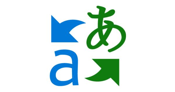 image freeuse Bing clipart symbol. Translator reviews g crowd.