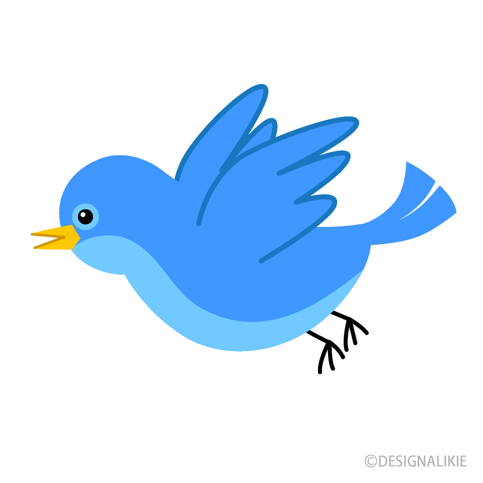 picture download Flying cute blue free. Bird clipart.