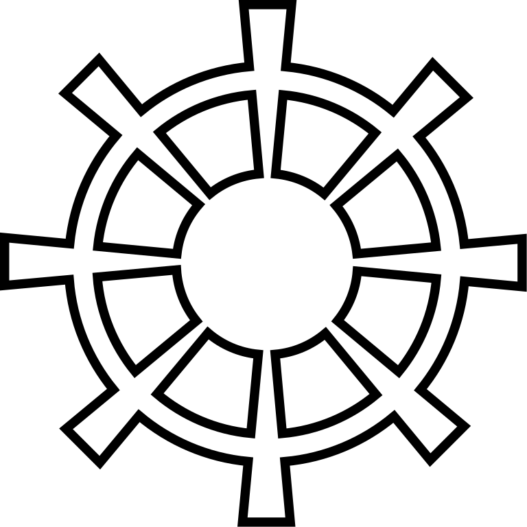 png free File svg wikimedia commons. Black and white halo clipart