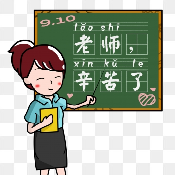 graphic Characters clipart teacher. Png images download resources.