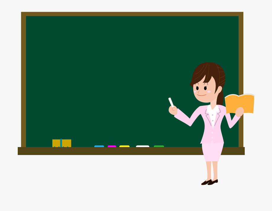 image library library Transparent teacher classroom with. Blackboard clipart.