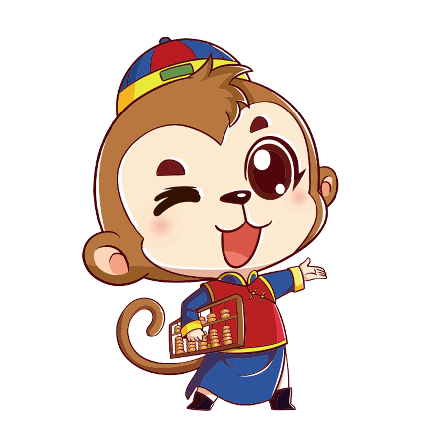 picture freeuse Cartoon monkey transprent png. Bean drawing cute