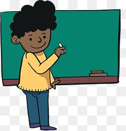 clip black and white download Blackboard . Board clipart writing board.