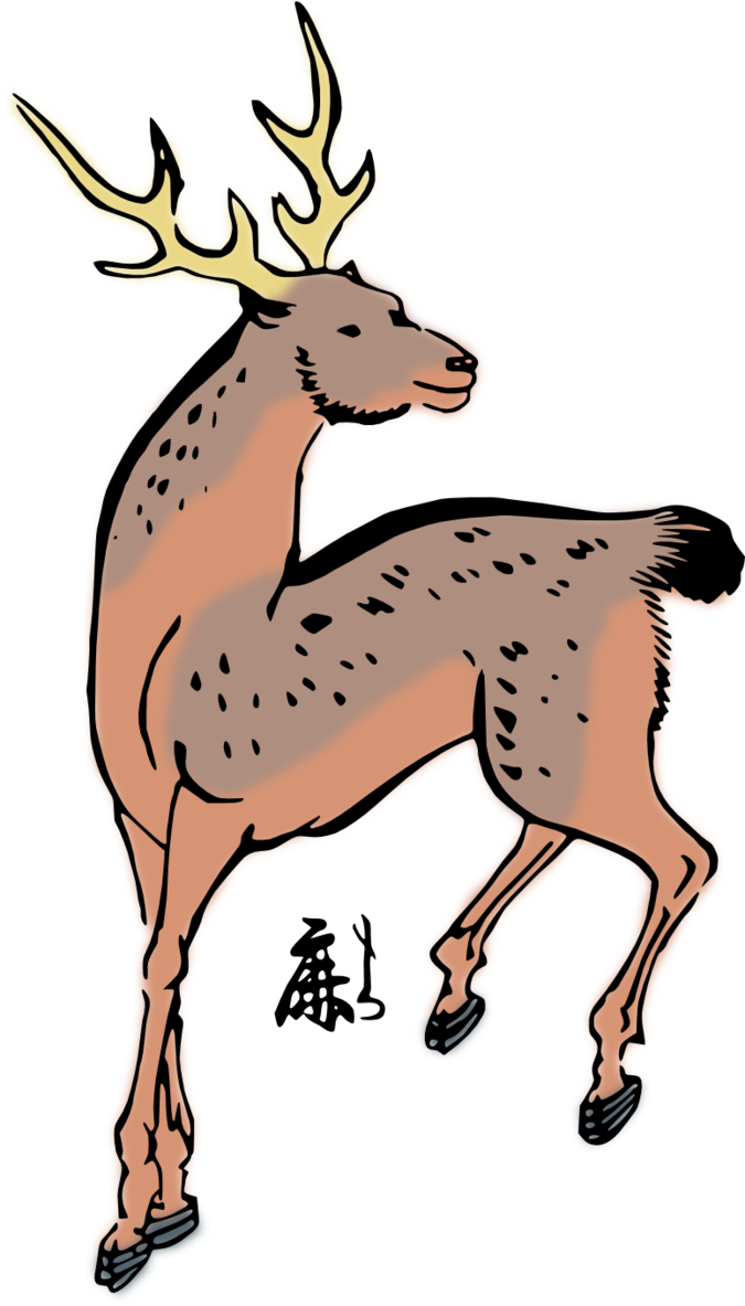 graphic library Boho clipart deer. Aztec free on dumielauxepices.