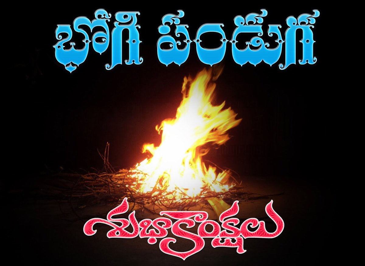 vector free Happy images greetings wishes. Bonfire clipart bhogi
