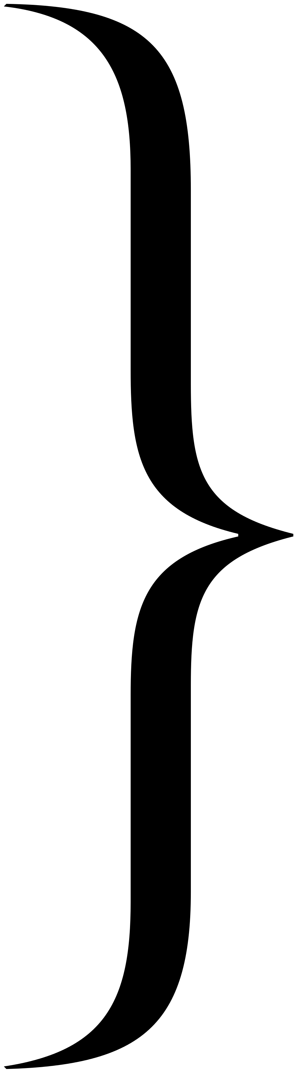 clipart black and white stock bracket vector symbol #110110944